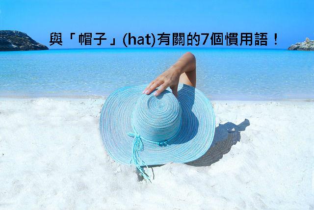 fashion-985556_640
