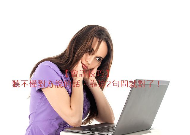 girl-1064658_6401
