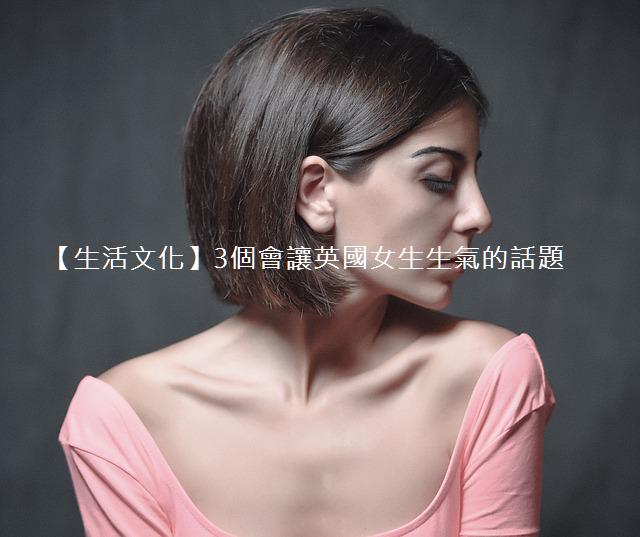 girl-1567057_640