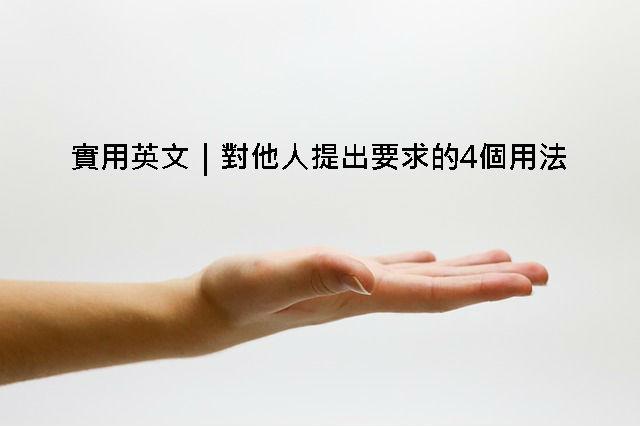 hand-1620466_640