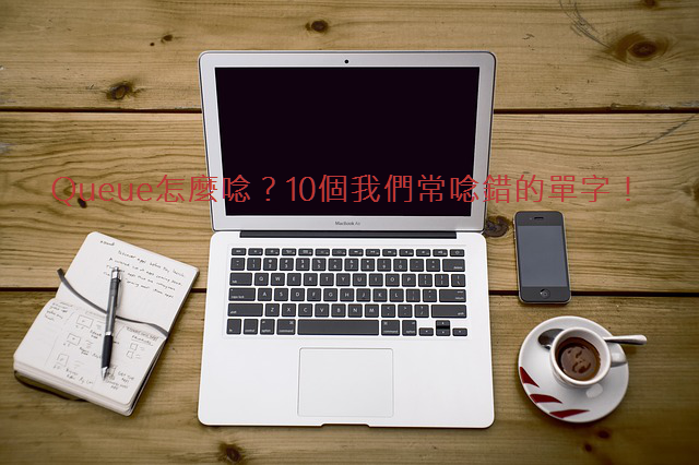 home-office-336378_640