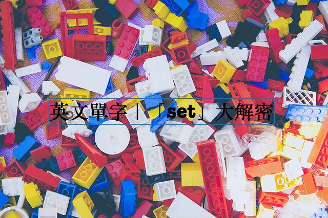 lego-1629073_640