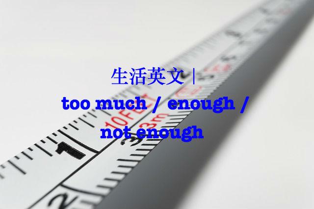measurement-1476913_640