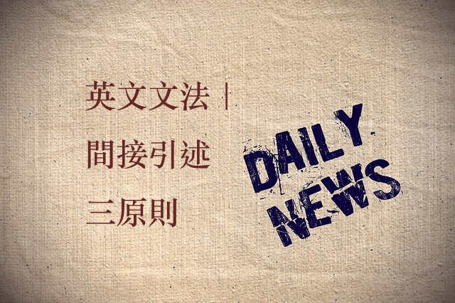 news-1703959_640