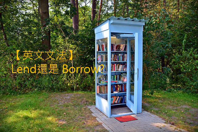 phone-booth-1624705_640