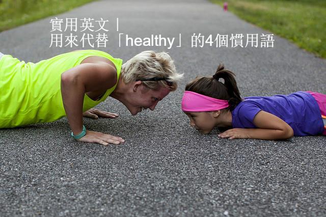 push-ups-888024_640