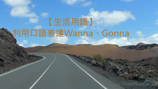 road-1579409_640