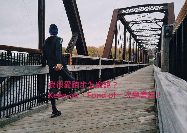 run-1749410_640111