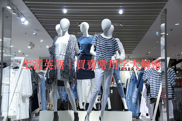 shopping-mall-1316787_640