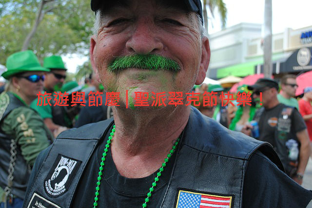 st-patricks-day-1255609_640111