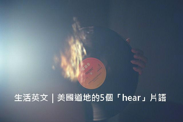 vinyl-record-1245992_640