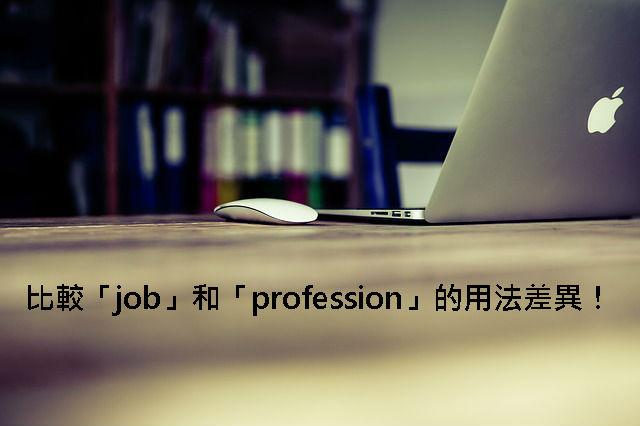 office-581131_640
