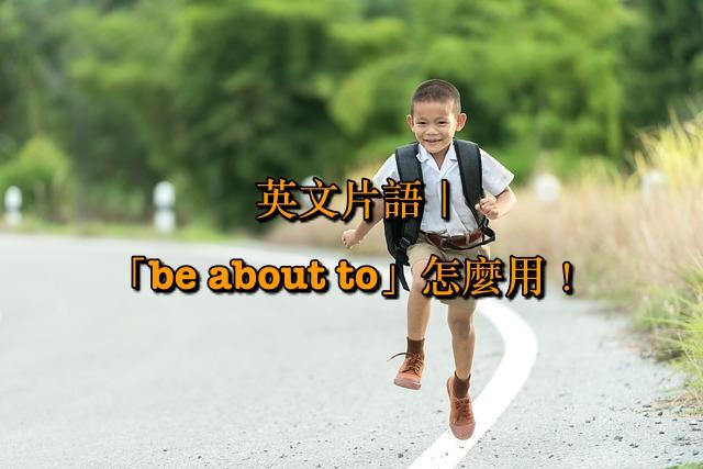 school-1822565_640