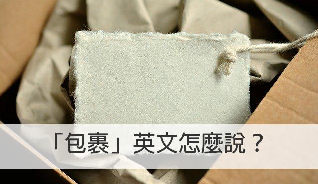 all every 中文意思 用法