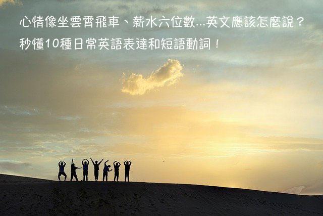 six figures / little to no /quite a few ...中文意思是?