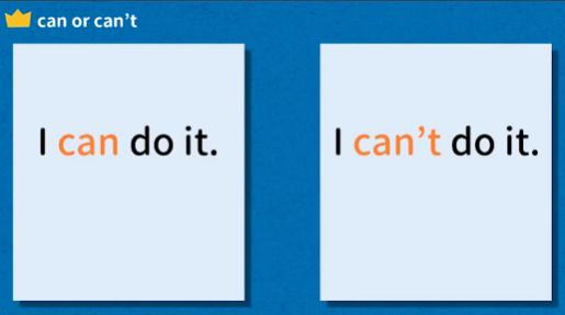 英文Can 跟 Can't 口說發音規則