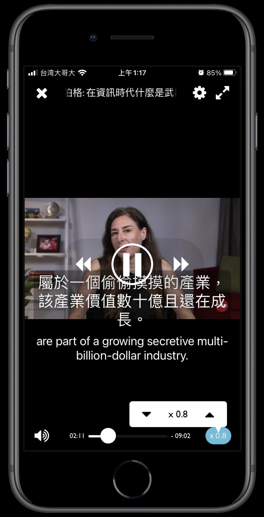 TEDICT LITE 看TED演講學英文App