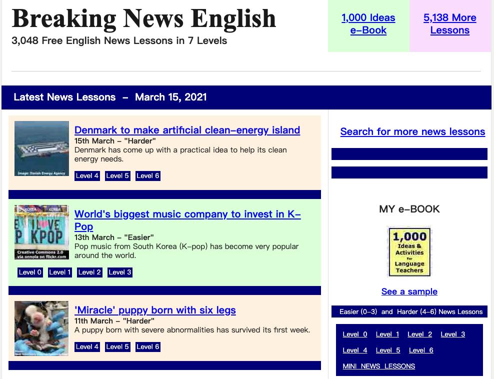 Breaking News English 英文新聞聽力訓練網站